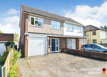 Thumbnail 3 bedroom semi-detached house for sale in Dark Lane, Cheshunt, Cheshunt, Hertfordshire