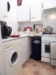 Thumbnail Studio to rent in Perham Road, London