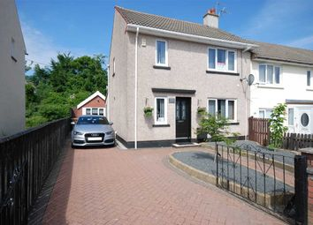 Thumbnail 2 bed semi-detached house for sale in St. Margaret Avenue, Dalry