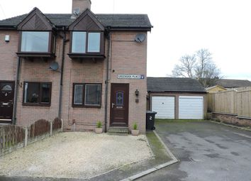 Thumbnail 2 bed semi-detached house to rent in Greenside Place, Mapplewell, Barnsley