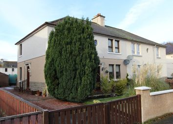 Thumbnail 2 bedroom flat for sale in Lochalsh Road, Inverness