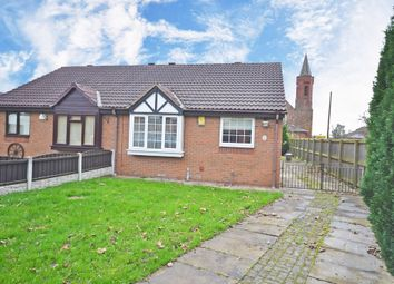 Thumbnail 2 bed semi-detached bungalow to rent in St Michaels Green, Normanton