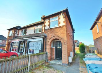 Thumbnail 1 bed maisonette to rent in Brockley Road, West Bridgford