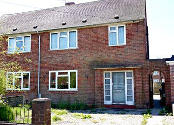 Thumbnail 1 bedroom flat for sale in Blackwood Avenue, Wednesfield, Wolverhampton