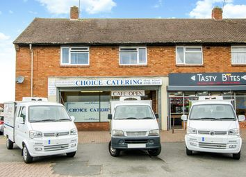 Thumbnail Retail premises for sale in Walter Nash Road East, Kidderminster