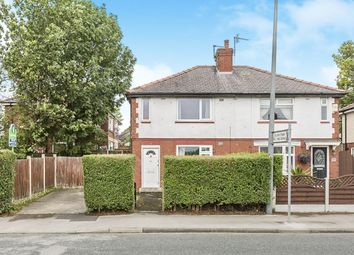 Thumbnail 2 bed semi-detached house for sale in Beech Hill Avenue, Wigan