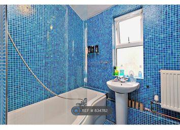 Room to rent in Victoria Promenade, Northampton NN1