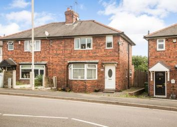 Thumbnail 3 bed semi-detached house for sale in Woodland Avenue, Brierley Hill, West Midlands