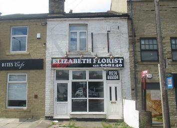 Thumbnail Retail premises to let in Sticker Lane, Bradford
