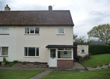 Thumbnail 3 bed semi-detached house to rent in Hadrians Gardens, Carlisle