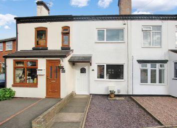 Thumbnail 2 bedroom terraced house for sale in Heathfield Road, Webheath, Redditch