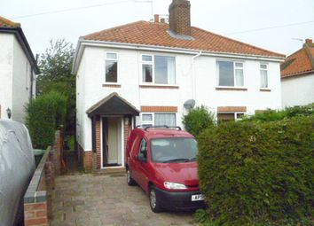 Thumbnail 2 bed semi-detached house to rent in Blenheim Close, Sprowston, Norwich