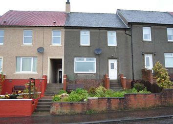 Thumbnail 3 bed terraced house for sale in 46 Longdales, Forth, Lanark