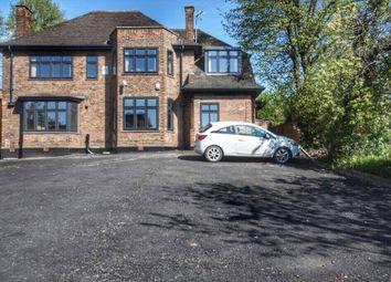 Thumbnail 2 bedroom flat for sale in Vivian Avenue, Sherwood Rise, Nottingham, Nottinghamshire