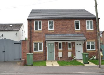 Thumbnail 2 bed semi-detached house for sale in Taberna View, Woodseaves, Stafford