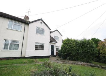 Thumbnail 3 bed end terrace house for sale in Water Lane, Wootton, Northampton