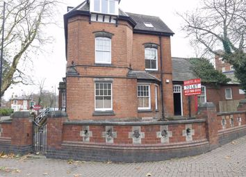 Thumbnail 2 bed flat to rent in Ednam Road, Dudley