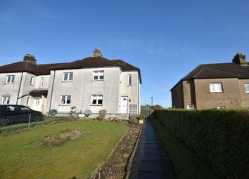 3 bed end terrace house for sale in 17 Moorside Street, Carluke ML8