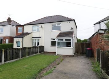 Thumbnail 2 bedroom semi-detached house to rent in Poplar Grove, Ravenfield, Rotherham, South Yorkshire