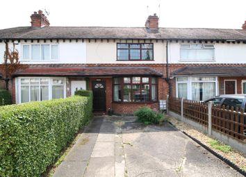 Thumbnail 2 bedroom terraced house for sale in Leslie Avenue, Beeston, Nottingham