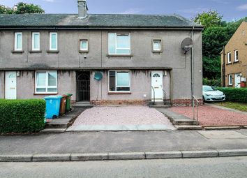 Thumbnail 1 bed flat for sale in Gean Road, Alloa