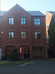 Thumbnail 4 bed semi-detached house to rent in Parc Y Felin, Sketty, Swansea