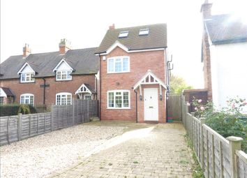 Thumbnail 4 bedroom detached house for sale in Attleboro Lane, Water Orton, Birmingham