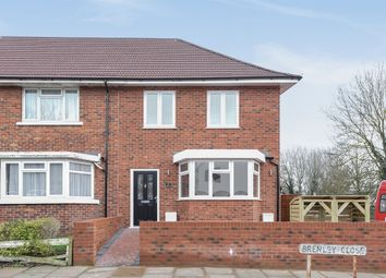 Thumbnail 2 bed end terrace house for sale in Forval Close, Wandle Way, Mitcham