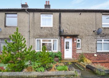 Thumbnail 2 bedroom terraced house for sale in Hearth Road, Cumnock