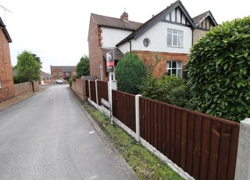 Thumbnail 2 bed semi-detached house for sale in Station Road, West Hallam, Ilkeston