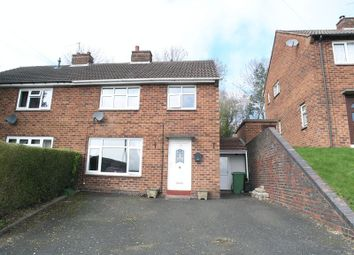 Thumbnail 3 bedroom semi-detached house for sale in Dudley, Netherton, Copse Road