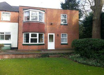 Thumbnail 1 bed flat to rent in Margaret Road, Harborne, Birmingham