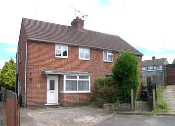 Thumbnail 2 bed semi-detached house to rent in Brook Close, Alfreton