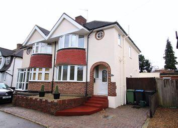 Thumbnail 3 bed semi-detached house for sale in Ridgeway Close, Hemel Hempstead