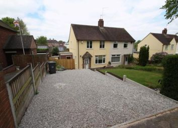 Thumbnail 2 bed semi-detached house to rent in Clayton Lane, Clayton, Newcastle-Under-Lyme