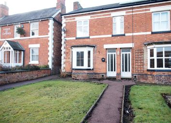 Thumbnail 2 bed semi-detached house for sale in Station Street, Kibworth, Leicester