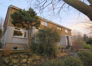 Thumbnail 2 bed property for sale in Monar Court, Dalgety Bay, Dunfermline