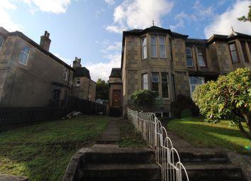Thumbnail 2 bed flat for sale in Rosslyn Avenue, Rutherglen, Glasgow