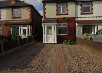 Thumbnail 3 bed terraced house to rent in Cottage Lane, Wolverhampton