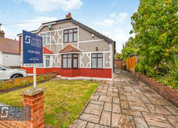 Thumbnail 2 bed semi-detached house for sale in Elmcroft Avenue, Sidcup