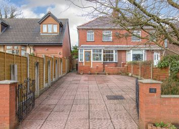 Thumbnail 3 bed semi-detached house for sale in Mill Lane, Appley Bridge, Wigan