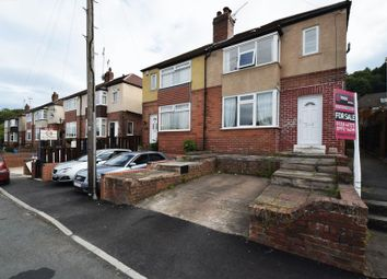 Thumbnail 3 bed semi-detached house for sale in Greeton Drive, Oughtibridge, Sheffield