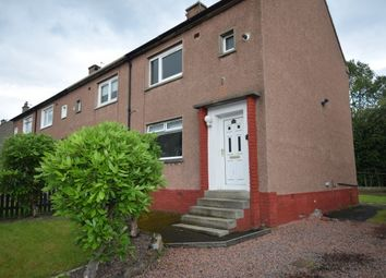Thumbnail 2 bedroom end terrace house to rent in Newlands Road, Uddingston G71,