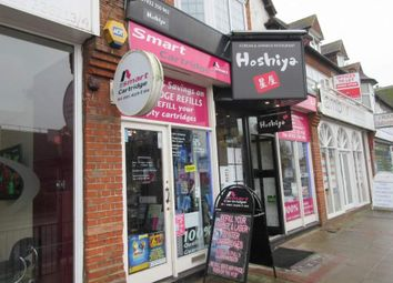 Thumbnail Retail premises for sale in Ground Floor, 41 Old Woking Road, West Byfleet