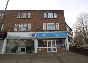 Thumbnail 1 bed flat for sale in St James Way, Sidcup