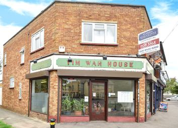 Thumbnail Commercial property for sale in School Parade, High Street, Harefield, Uxbridge