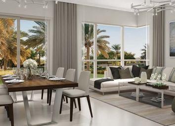 Thumbnail 5 bed town house for sale in Maple Townhouses, Dubai Hills Estate, Mohammed Bin Rashid City, Dubai