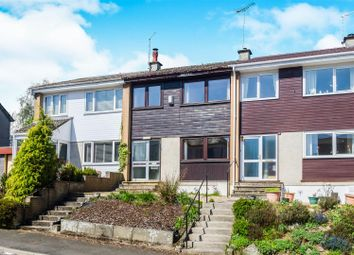Thumbnail 3 bedroom terraced house for sale in Barlae Avenue, Waterfoot, Glasgow