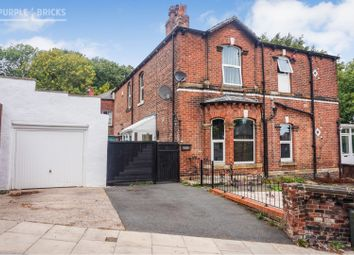 Thumbnail 4 bed semi-detached house for sale in West Park Street, Dewsbury