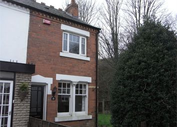 Thumbnail 2 bedroom end terrace house to rent in Riland Grove, Sutton Coldfield, West Midlands